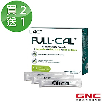 GNC健安喜 買2送1 頂級檸檬酸鈣配方 優鎂鈣 60 包/盒