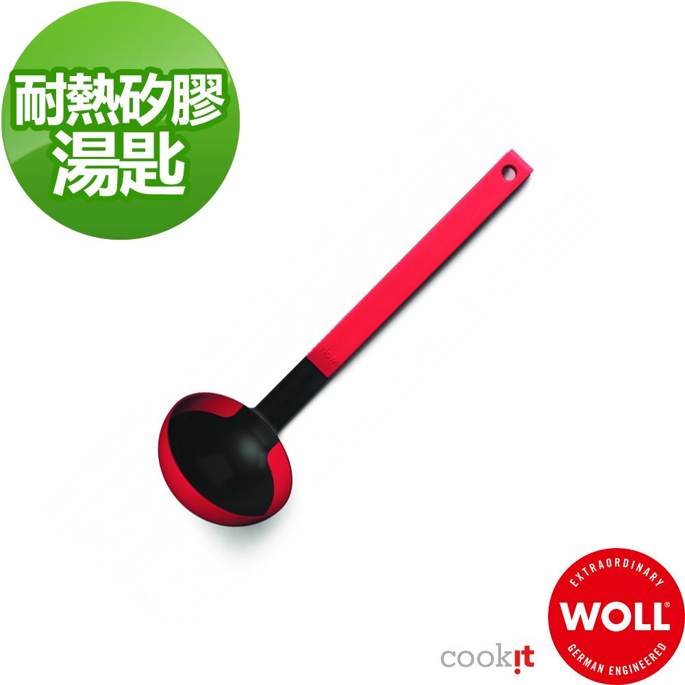 德國 WOLL  耐高溫矽膠湯杓