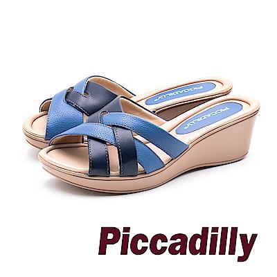 Piccadilly 輕鬆俏皮 交叉帶楔型拖鞋 女鞋-撞色藍 (另有黑)