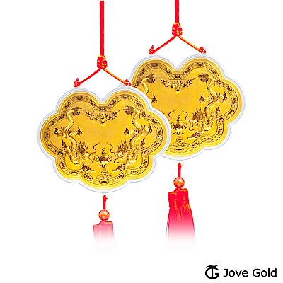 Jove gold 謝神明金牌-黃金加大版0.1錢x2(共0.2台錢)