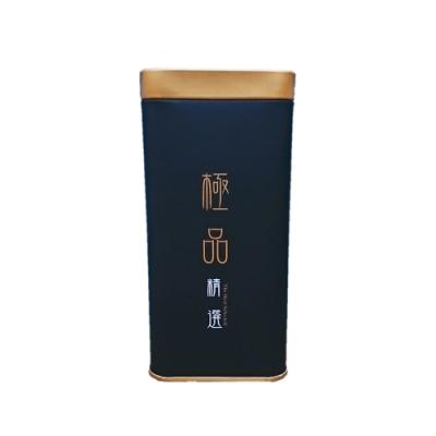 【新造茗茶】特選伯爵紅茶 (立體茶包3g x 25入)