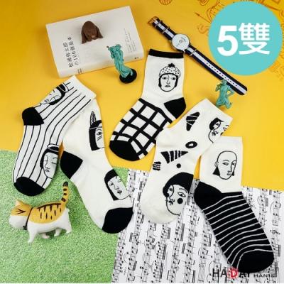 HADAY 女襪 流行風格 中筒襪 搞怪卡通塗鴉 踩踩人頭 5入組