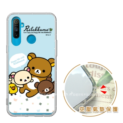 SAN-X授權 拉拉熊 realme 5/C3/6i 共用 彩繪空壓手機殼(淺藍撒嬌)