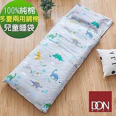 DON侏儸紀公園 多功能冬夏兩用鋪棉兒童睡袋