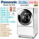 Panasonic 國際牌 10.5公斤洗脫烘滾筒洗衣機 NA-D106X2WTW product thumbnail 1