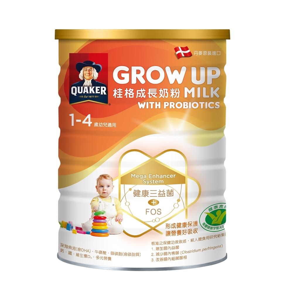 超取登記送60購物金!桂格 三益菌成長奶粉(1500g)
