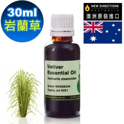 NEW DIRECTIONS 澳洲原裝進口單方純精油30ml(岩蘭草)