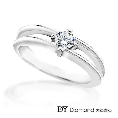 DY Diamond 大亞鑽石 18K金 0.15克拉  求婚鑽戒