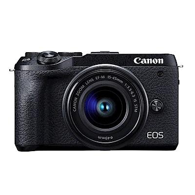 Canon EOS M6 Mark II (M2) 15-45mm變焦鏡組(公司貨)