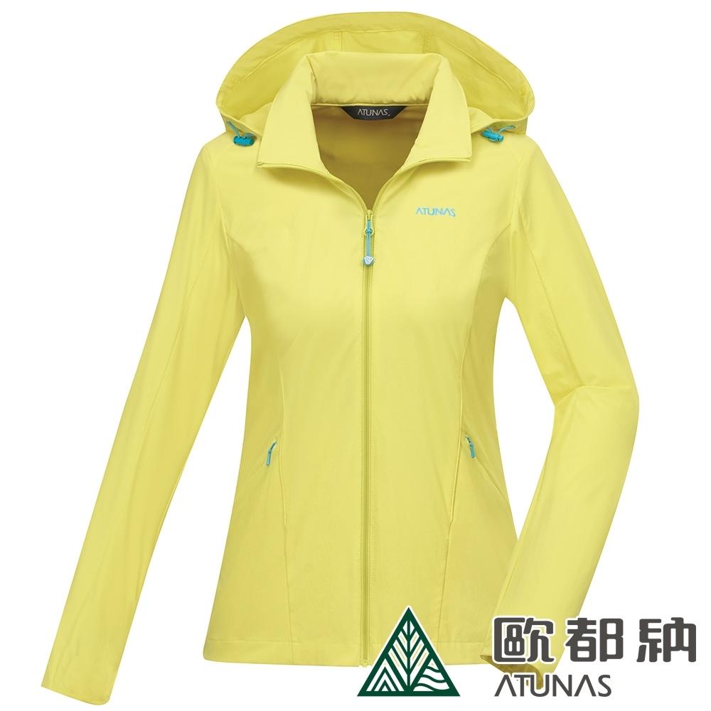 【ATUNAS 歐都納】女款蚊瘋不動防曬驅蚊輕薄風衣外套A1GA2006W檸檬黃