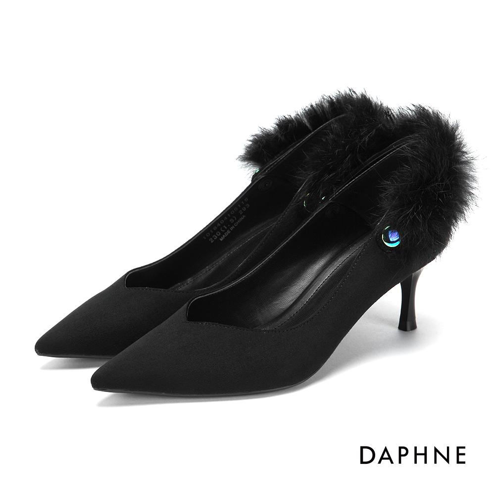 達芙妮DAPHNE 高跟鞋-可調蓬鬆毛海繫帶絨布拼接高跟鞋-黑