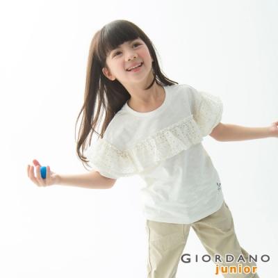 GIORDANO 童裝竹節棉蕾絲花邊造型上衣-02 低調白