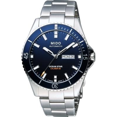 MIDO 美度 Ocean Star 200米潛水機械錶-藍x銀/41mm