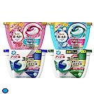 日本 P&G 3D 洗衣膠囊 洗衣膠球 6盒組