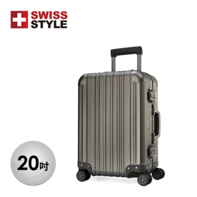 【SWISS STYLE】20吋 Aviator 極緻奢華鋁鎂合金行李箱 (鐵灰色)