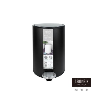 【SADOMAIN 仙德曼】家用美學緩降圓形垃圾桶-3L(黑)