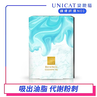 UNICAT 變臉貓 清潔面膜 吸油清粉刺代謝女神面膜3入/盒