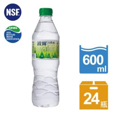 金車 波爾天然水-綠標(600mlx24瓶)