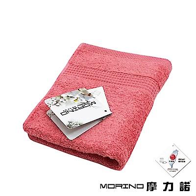 MORINO摩力諾 有機棉歐系緞條毛巾-芙蓉紅