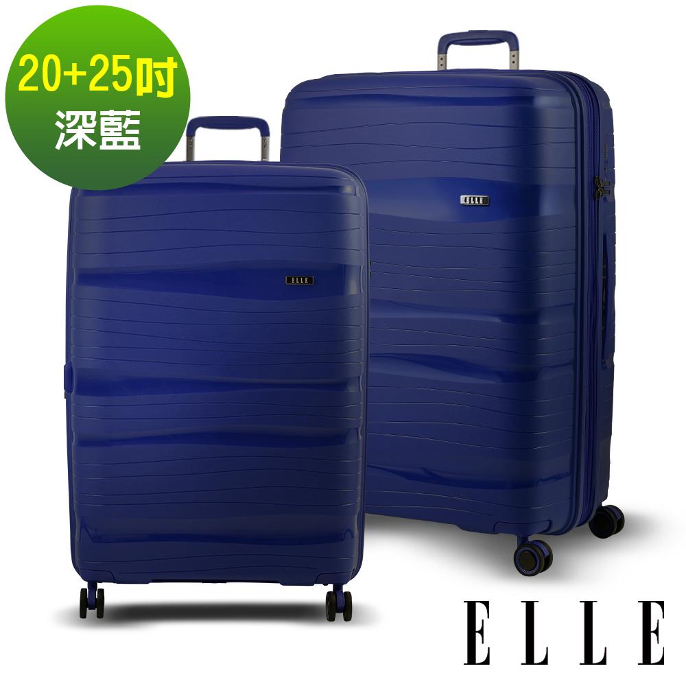 ELLE 鏡花水月第二代-20+25吋特級極輕PP材質行李箱- 深藍EL31239