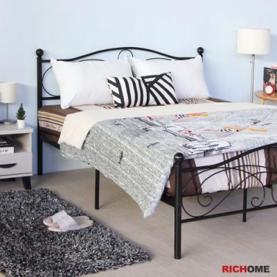 【RICHOME】法蘭5呎雙人床