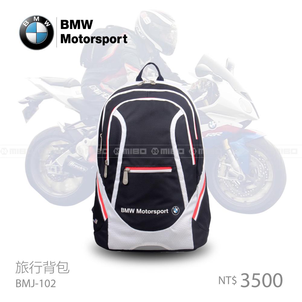 寶馬 BMW Motorsport 旅行背包 BMJ-102