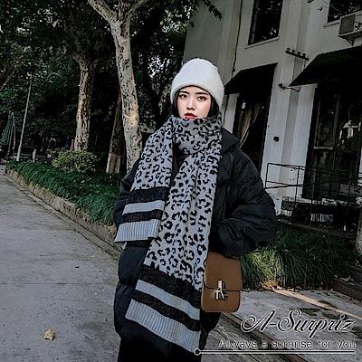 A-Surpriz 東大門豹紋厚織長版圍巾(灰)