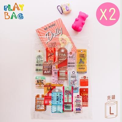 【PLAY BAG】夾鏈環保立體袋(大)8入 世界旅行家綜合包*2