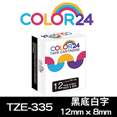 Color24 for Brother TZe-335 黑底白字相容標籤帶(寬度12mm)