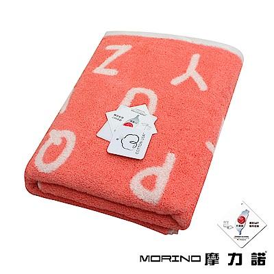 MORINO摩力諾 美國棉趣味字母緹花浴巾/海灘巾-山茶紅