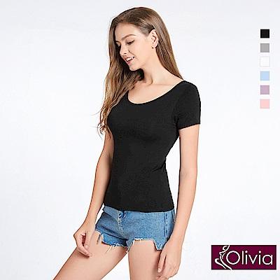 Olivia 無鋼圈莫代爾Bra短袖T恤-黑色