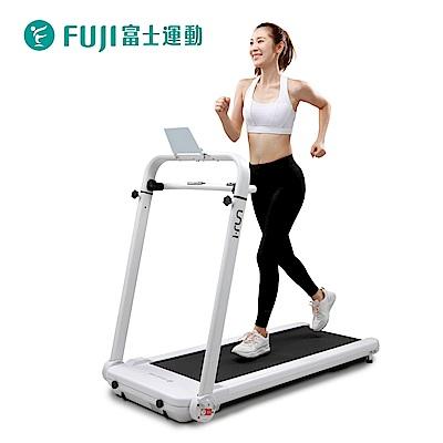 FUJI按摩椅 摺疊跑步機 FTE-101(原廠全新品)