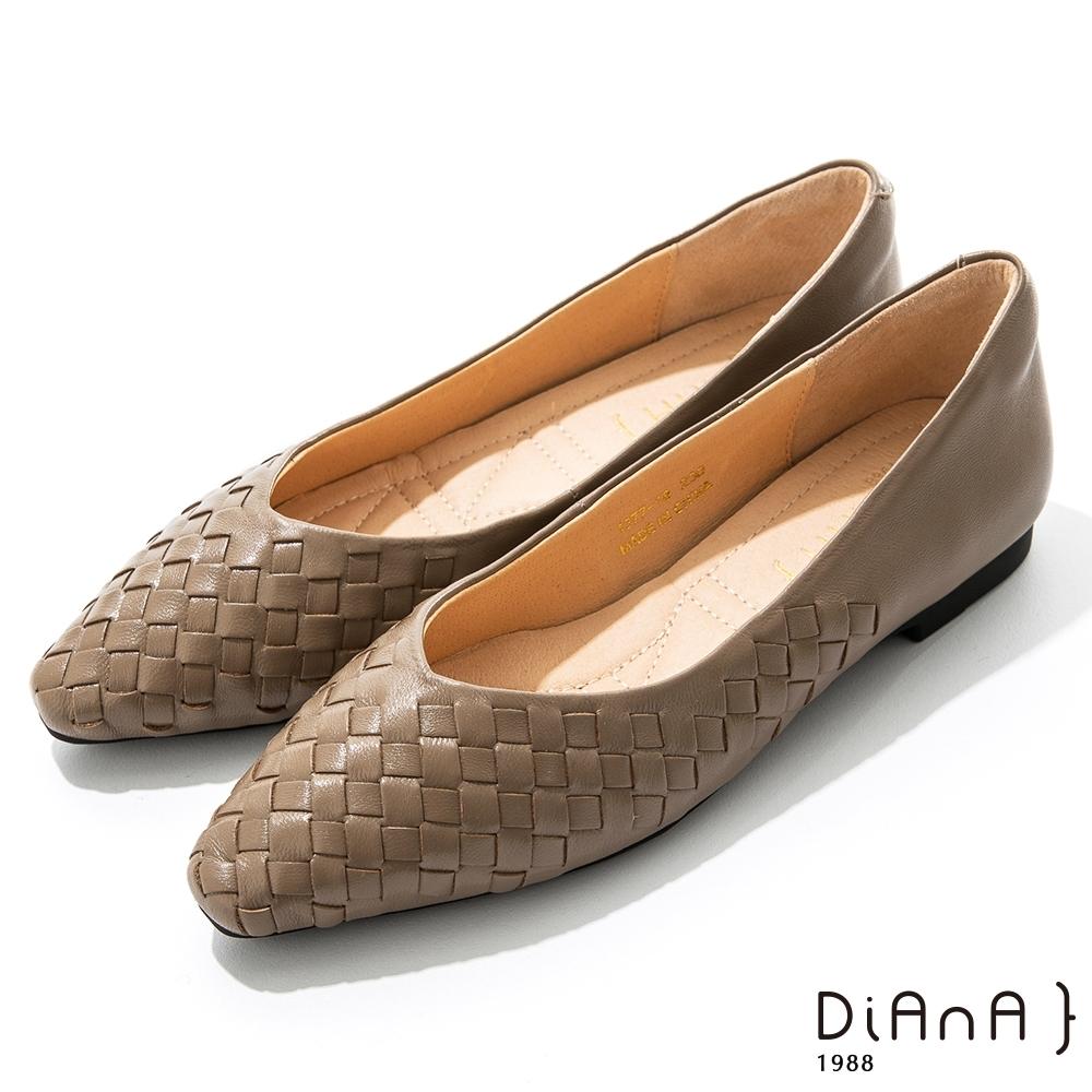 DIANA 1.7公分 莫蘭迪色調水染羊皮編織鞋面方尖頭跟鞋-細膩淑女 –可可棕