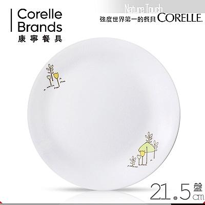 美國康寧 CORELLE 童話森林8吋平盤