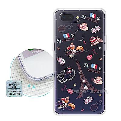 EVO OPPO R15 Pro 異國風情 水鑽空壓氣墊手機殼(甜點巴黎)