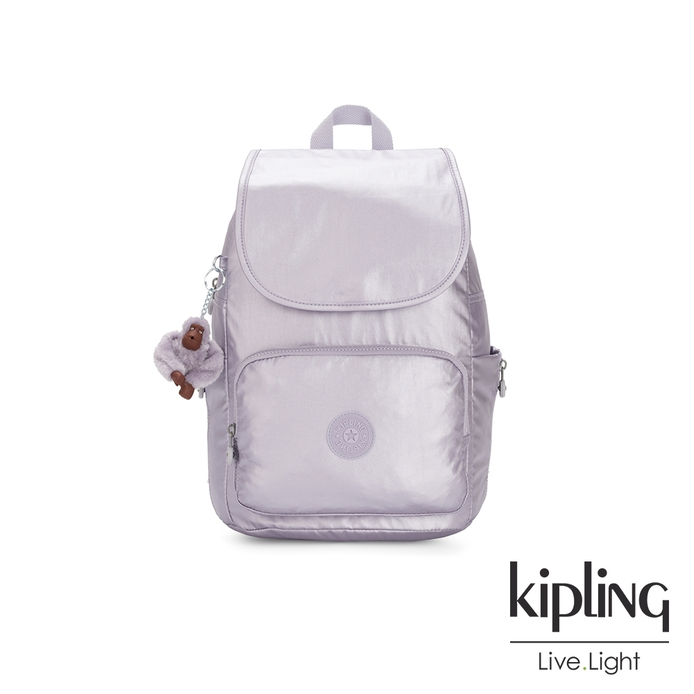 Kipling 時尚香檳淡雅紫掀蓋拉鍊後背包-CAYENNE