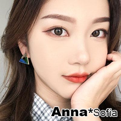 【3件5折】AnnaSofia 韓流絢光色塊 耳針耳環(三角-藍綠灰系)