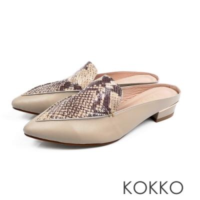 KOKKO - 理性與感性手工羊皮尖頭穆勒鞋-蛇紋咖
