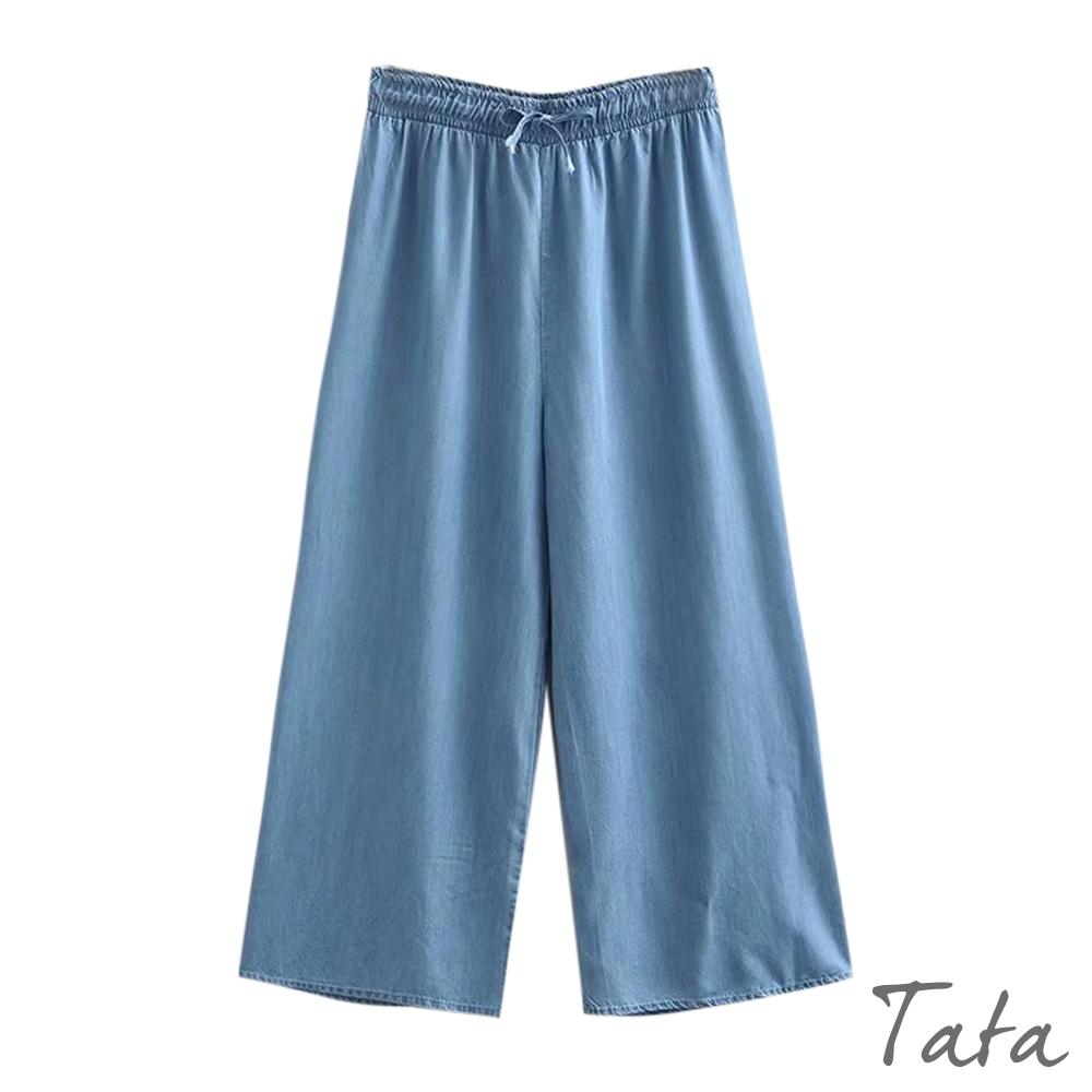 繫帶鬆緊腰薄牛仔寬褲 TATA-(L/XL)
