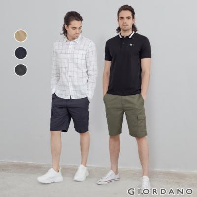 【時時樂】GIORDANO男裝工裝休閒短褲(3色任選)