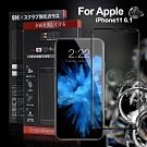 Xmart for iPhone11 6.1 3D熱彎10倍硬度滿版玻璃保護貼-黑