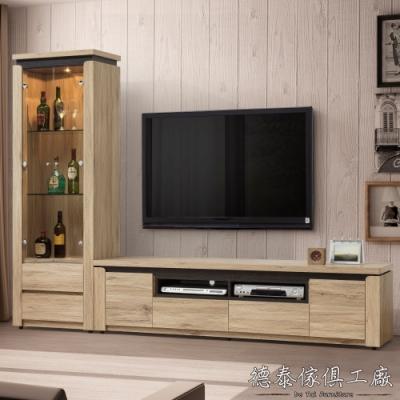 D&T 德泰傢俱 BETIS白橡木8尺L電視櫃 -241*40*181(cm)