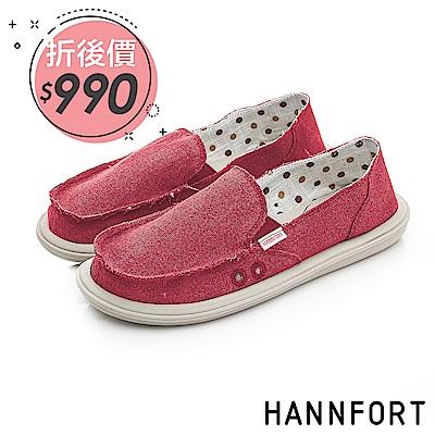 HANNFORT COZY可機洗帆布氣墊休閒鞋-女-磚牆紅