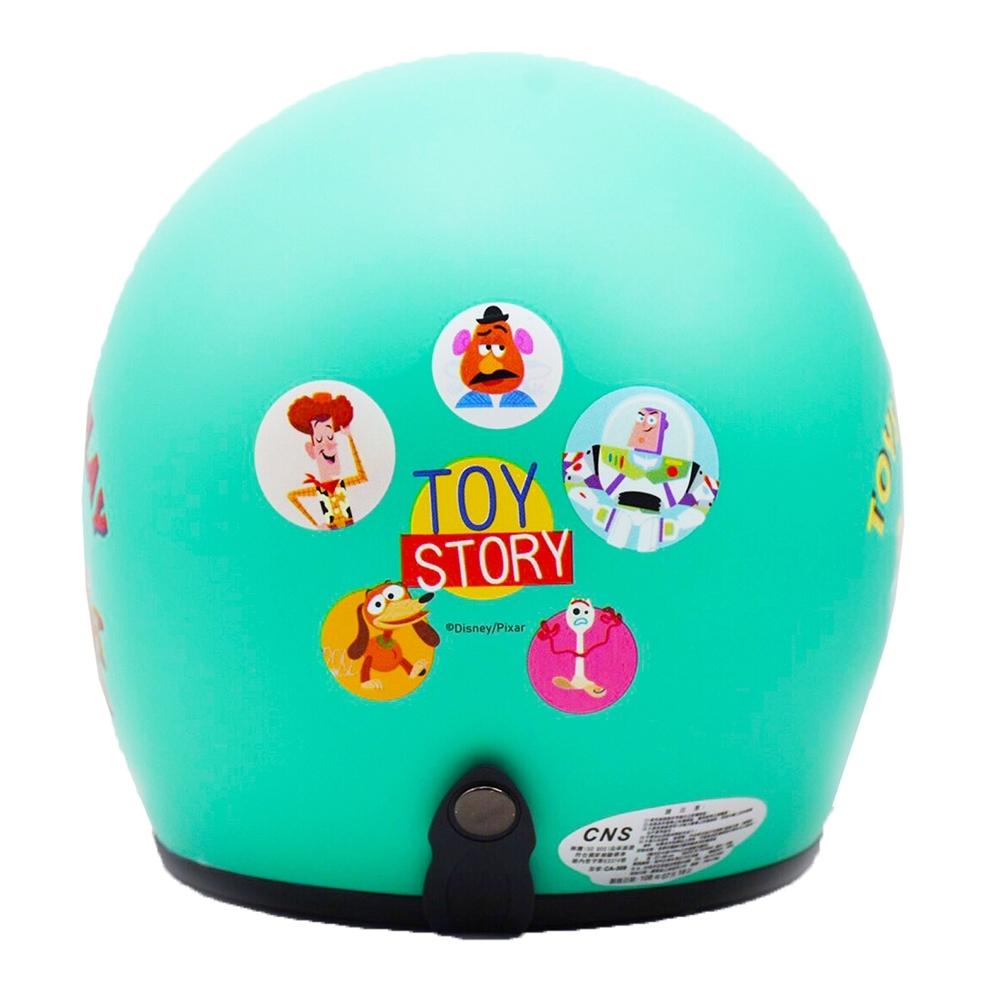 玩具總動員Toystory 3/4罩安全帽  青綠色款 (小帽圍 54~57cm)