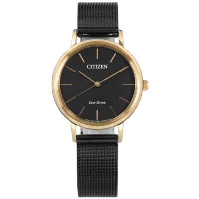 CITIZEN 光動能 簡約優雅 礦石強化玻璃 米蘭編織不鏽鋼手錶-鍍黑x香檳金/30mm