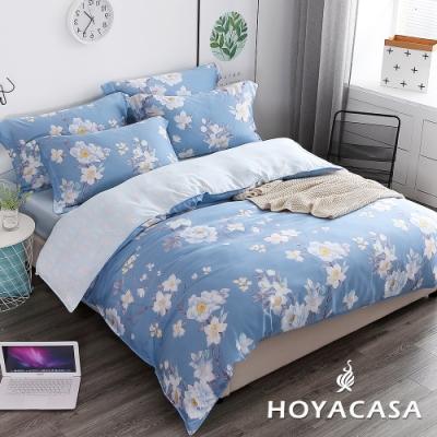 HOYACASA巴黎香頌 特大四件式抗菌60支天絲兩用被床包組