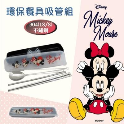 Disney 迪士尼 環保餐具吸管五件組-米奇米妮