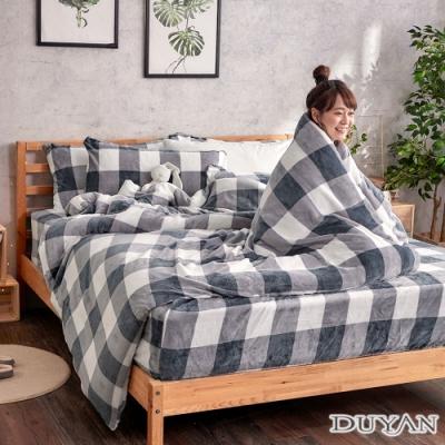 DUYAN 竹漾- 100%法蘭絨-單人床包兩用被毯三件組-黑格爾