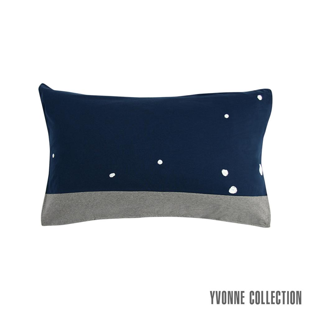 YVONNE COLLECTION 貓頭鷹星星枕套- 深藍