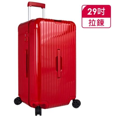 RIMOWA Essential trunk 29吋中型運動款行李箱(亮紅色)